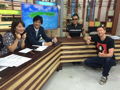 A-OK English, Owen at RKC TV, 今人