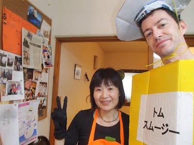 A-Ok English 英会話教室 Halloween staff