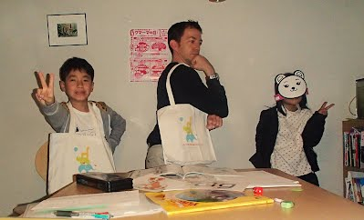 kids with totebags 2 キッズ トートバグ