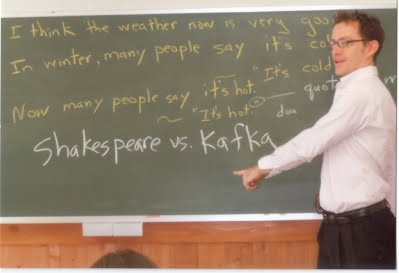 Shimin Blackboard