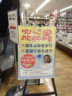 TSUTAYA + A-Ok Poster