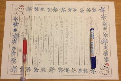 Mikazuki 小学校のイベント招待状。A-Ok English英語会話教室